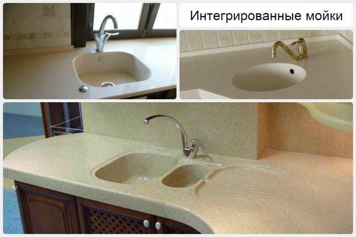 Различные варианты интегрированных моек в оформлении кухни