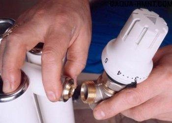 Применение термостатического крана