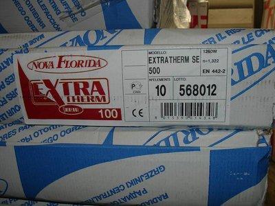 Теплоотдача радиатора указана на упаковке изделия