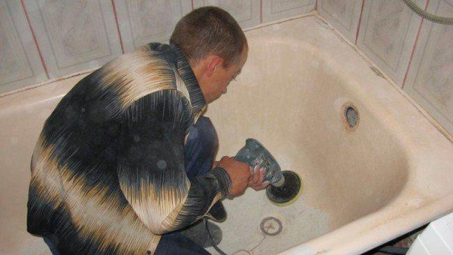 Подготовка чугунной ванны