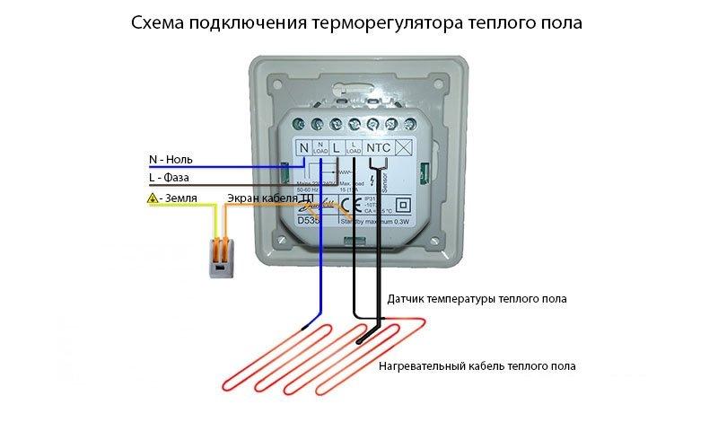 Датчик температуры для теплого пола своими руками