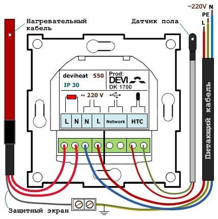 Схема подключения тёплого пола