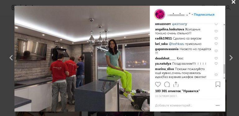 Стильная квартира Настасьи Самбурской