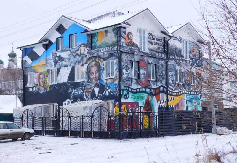 Дом Александра Петрова: где живёт скрытный актёр?