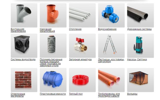 Политэк СПб: продажа канализационных труб и фитингов