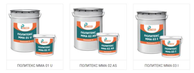 Наливные полимерные полы от «iPolymer»: большой ассортимент и стабильно высокое качество