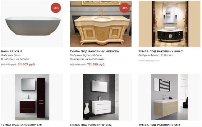Особенности итальянской мебели для ванной комнаты: мнение экспертов