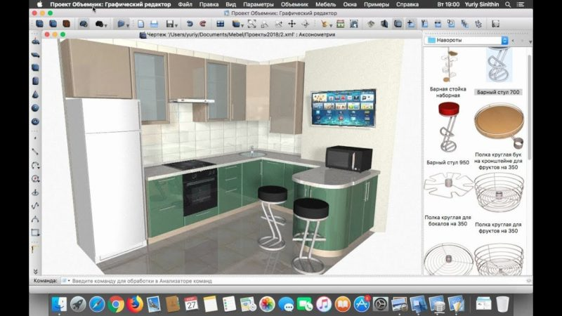 Что такое и для чего нужен 3D конструктор мебели